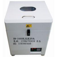 非接触式HM1000真空脱泡搅拌机 行星式脱泡搅拌机