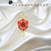 黛雅DAYA ROSE 精致个性首饰烤漆玫瑰花项饰 13405828471 天然玫瑰花女式吊坠 定制