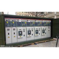 供应长联电气环网型HXGN 固定式金属封闭开关柜,高低压开关柜、箱式变电站、环网柜、中置柜,MNS