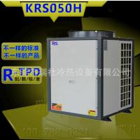 河南省郑州安阳新乡供应空气能节能热水器工厂宿舍用水热泵热水器