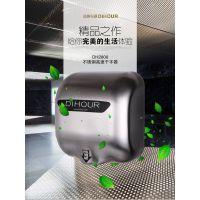 国外最火热干手器型号,厂家直接出售,价格优惠.品质保证