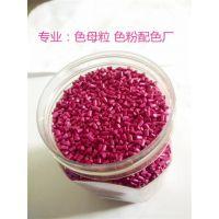 寮步色粉工厂|色粉|兴宏隆(在线咨询)
