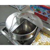 厂家直销大型爆米花机 商用球形爆米花机 日产量1000斤质优价廉弘发制造
