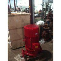 立式单级消防泵XBD4.4/200-300L-380批发报价。