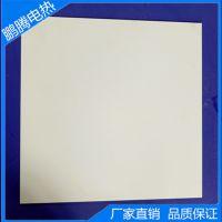 鹏腾电热电器厂家生产氧化铝陶瓷、绝缘陶瓷、绝缘配件、电器陶瓷