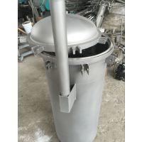 非标单袋式过滤器 摇臂 吊环快开 上三环保过滤设备生产厂家