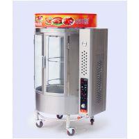 光山县华腾牌烤鱼炉价格多少钱-烤鱼炉在哪里有卖