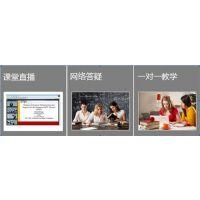 网络课堂系统,【系统】,深圳市学堂科技有限公司(图)