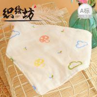 织绘坊婴儿卡通云朵纱布三角巾全纯棉口水巾工厂直销