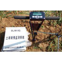 TDR100土壤水分测定仪美国Campbell