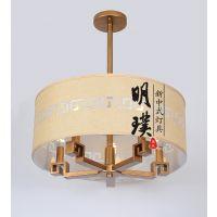 明璞新中式铁艺吊灯 楼道中式吊灯批发 现代中式吊灯厂家