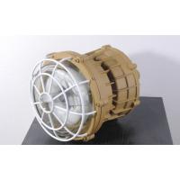 SBD1110-YQL系列免维护节能防爆灯、耀雷防爆厂家直销