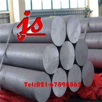 出售5056铝棒,氧化铝板批发上海简帅合金