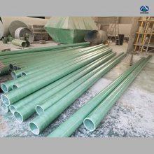脱硫塔管道技术 脱硫塔内部结构图设计 耐磨程度高玻璃钢管 河北华强