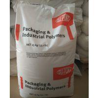 增韧剂EMA 美国杜邦 Elvaloy AC 1125与LDPE相溶 PBT专用增韧剂