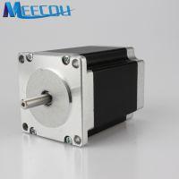 57HS两相混合式直流无刷电机微型玩具马达厂家直销MKB57HS51-1006