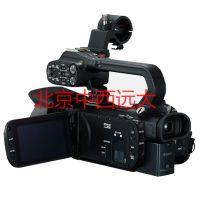 中西远大摄像机(佳能) 型号:XA30库号:M404007