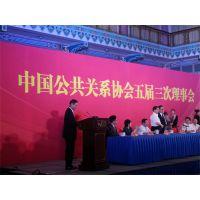 北京舞台背板搭建 写真布背景板 一手工厂,让您--立省30%