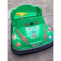 双排座方向盘电动碰碰车 儿童乐园新型的碰碰车 双人座老爷车造型碰碰车
