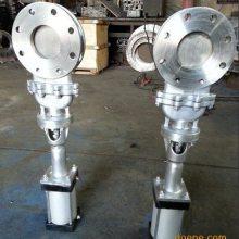 刀型闸阀/不锈钢/PZ43H-16P DN125 高压链轮单夹式刀型闸阀