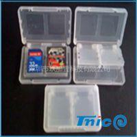 供应固戍厂家直销  3ds dsi dsl 游戏卡盒