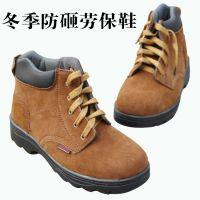 高帮冬季棉鞋劳保鞋防护鞋男工地安全鞋钢包头防砸保暖耐磨防滑