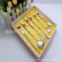精美彩盒套装 不锈钢六件套餐具 商务礼品餐具