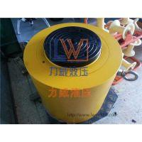 供应电动液压千斤顶 大吨位液压油缸500T