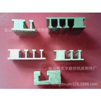 【厂家直销】j机床槽板撞块 行程撞块 机械定位行程开关铝槽板