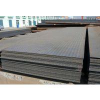 花纹板|花纹钢板供应莱钢安钢价格低规格齐全-郑州金诚达400-6919-568