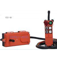 禹鼎4路单双速工业遥控器F21-4S/D,卷扬机遥控器,CD葫芦遥控器