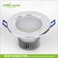 3寸5w防雾LED筒灯天花射灯开孔75MM7.5公分直径100MM10公分特价