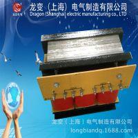 SBK-60KVA设备控制变压器,220V/36V降压变压器,大电流变压器