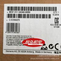 现货供应西门子S7-1200/CPU1217C 6ES7217-1AG40-0XB0