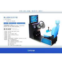 信阳农村创业 小本项目 驾驶模拟器