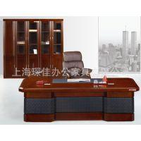 供应高档办公家具  优质经理台