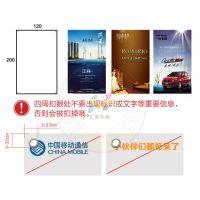 广州人形立牌/异型立牌效果怎么样 汇美广告QQ13879021
