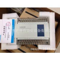 一级代理!信捷PLC可编程控制器XC3-42R-E42点继电器输出火热销售