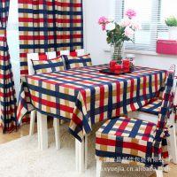 全棉印花帆布桌布  桌布布艺 格子 桌布  爱丁堡 格子桌布