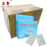 易亮眼镜纸德国技术镜片清洁纸一次性镜头纸湿巾 镜布18盒送40片