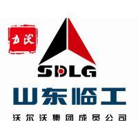 山东临工 装载机 配件 优先阀VLE-150 4120000709
