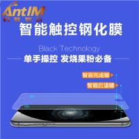 爆款苹果智能钢化膜 触控返回确认键 iPhone 6plus智能钢化玻璃膜