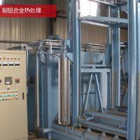 供应青岛铜铝合金热处理,热处理加工服务