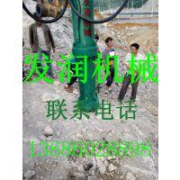 供应新疆蛤蟆手持式液压分裂机—矿山施工专用设备