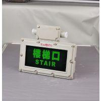 重庆 防爆疏散指示灯什么价格