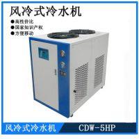 山东淄博冷水机|淄博工业冷水机|冷水机厂家