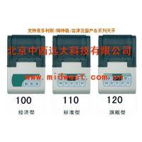 天平打印机(配梅特勒P25、P26型打印机、经济型) 型号:ZXYS11/TX-100ME库号:M4