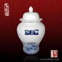 景德镇陶瓷罐子生产商家 精品定做