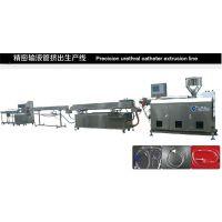 广东远锦塑机塑料单螺杆挤出机医用管材挤出机YJ45-65精密输液管挤出生产线