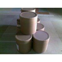 日化级维生素A棕榈酸酯